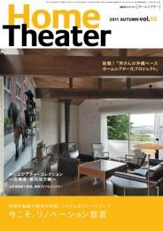 Home Theater 2011 AUTUMN vol.55