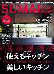 SUMAI no SEKKEI No.637