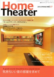 Home Theater 2012 SPRING vol.57