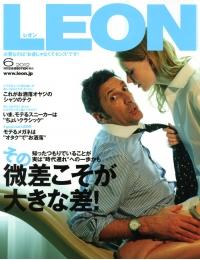 LEON 2012.6