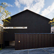 BLACK WALL HOUSE