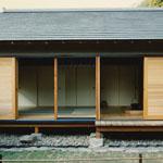HOUSE IN INAGAWA