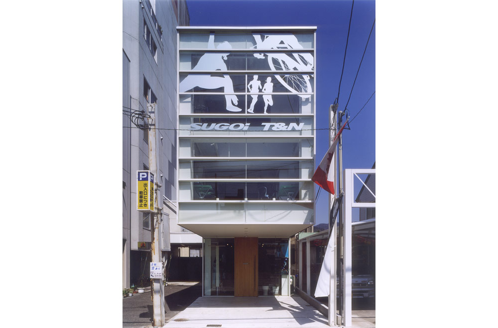SUGOI JAPAN: Facade