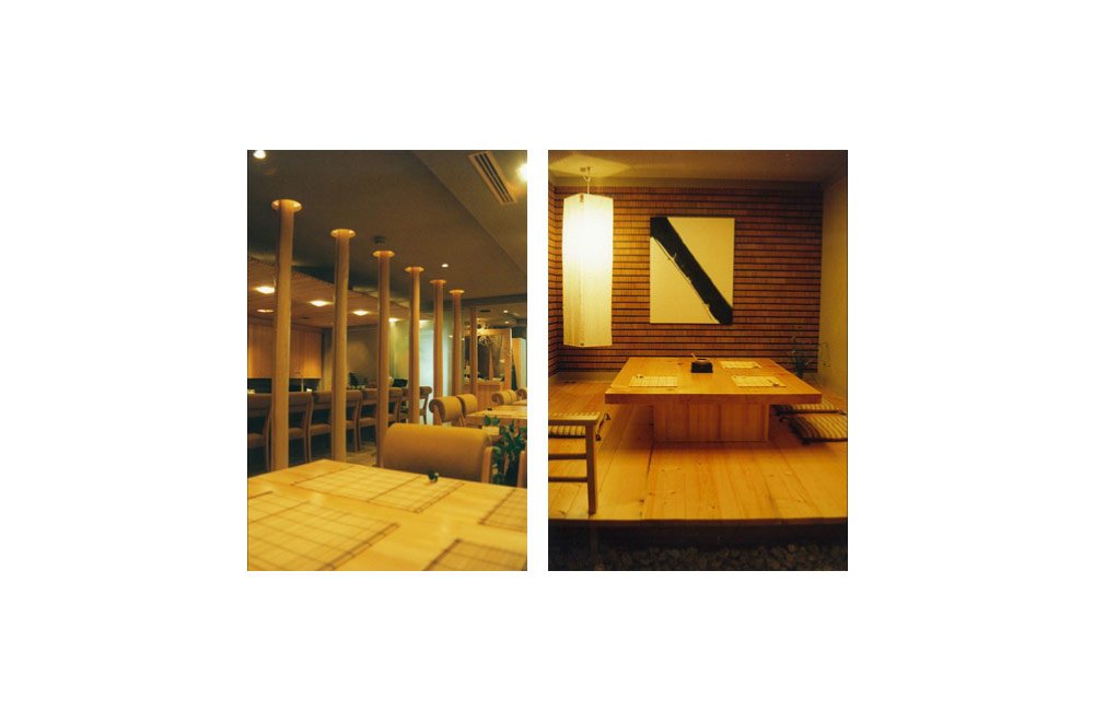 ICHIE: Interior