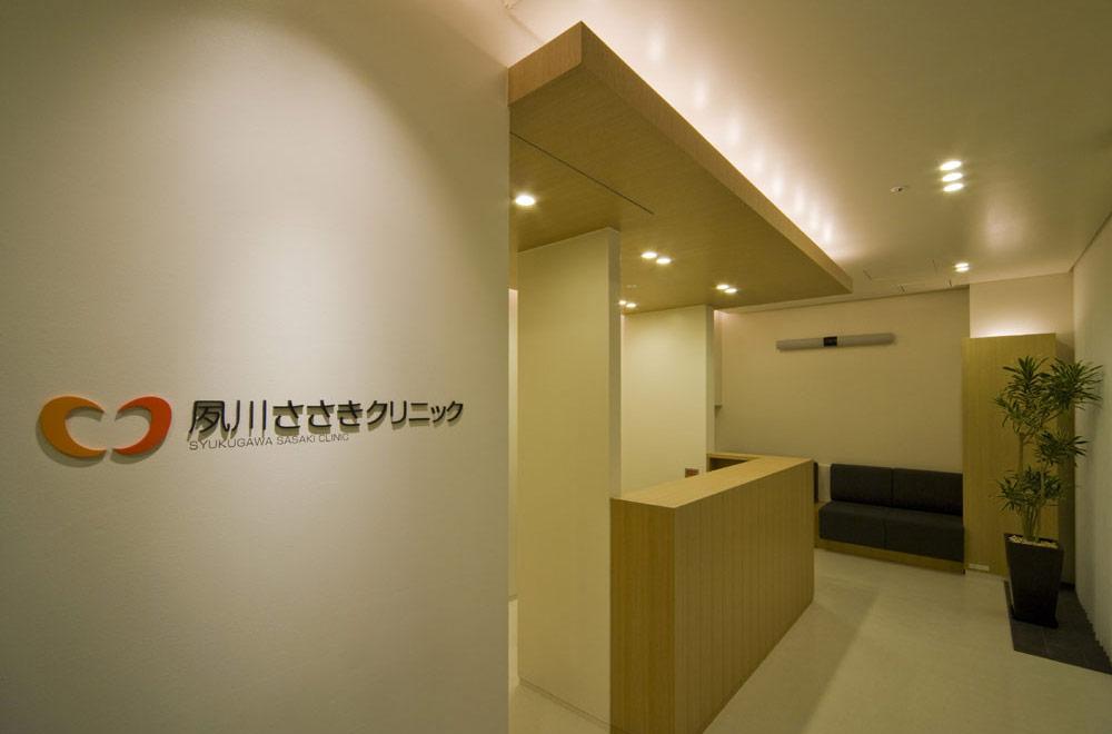 SASAKI CLINIC: Receptionist
