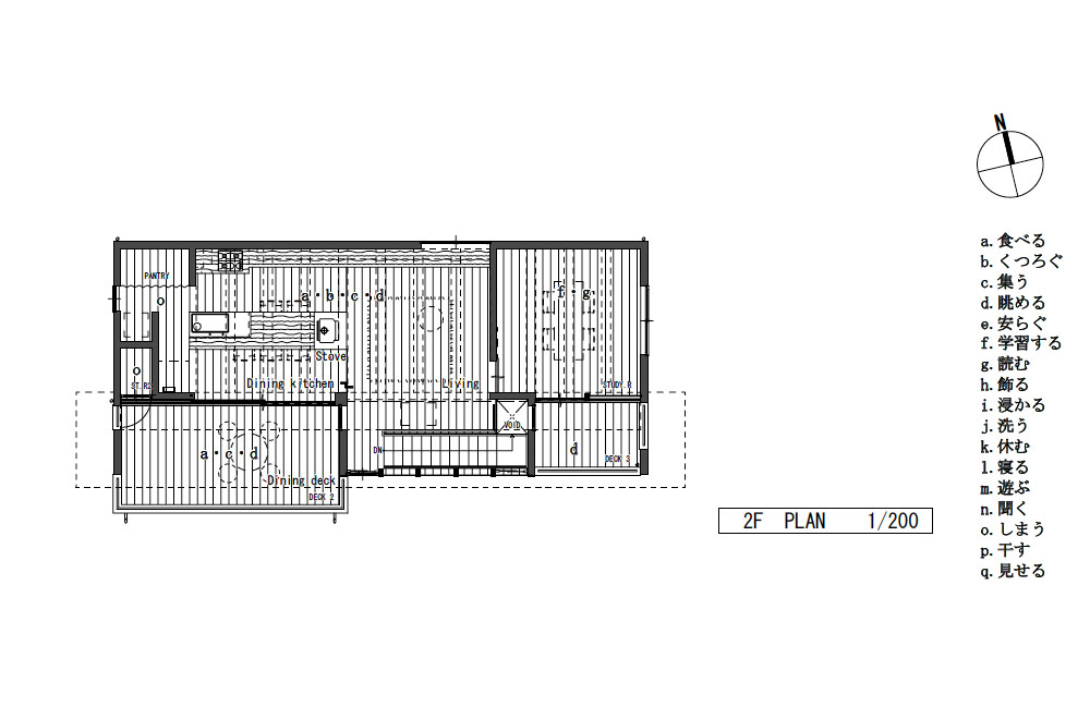 FLYING HOUSE: Structural drawing