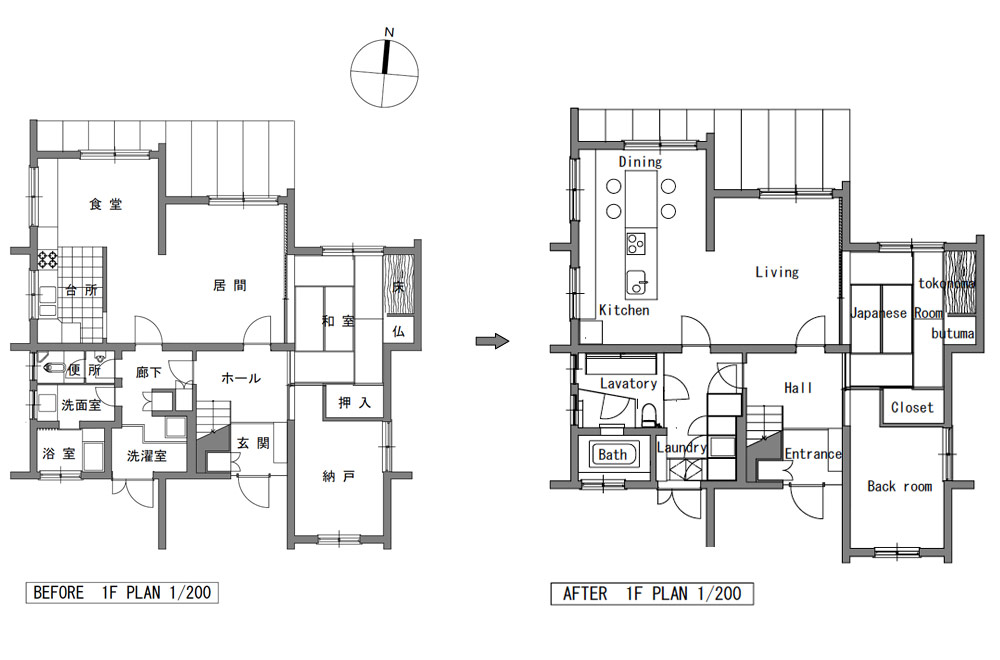 HOUSE IN NISHI-OKAMOTO: Structural drawing (Bofor After)
