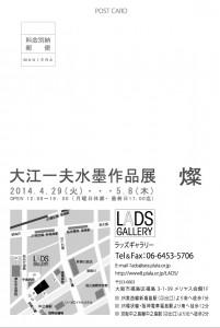 DM 2014.03.06